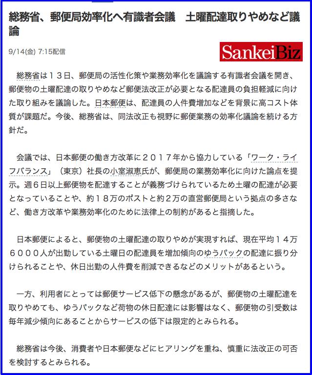 Yuubinn 日本郵便における郵送方法・サービスをわかりやすく解説
